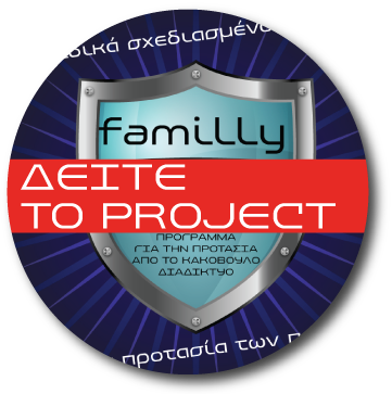 project-familyprotection